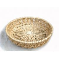 34488 wicker basket, food basket, storage basket, wicker bread basket, wicker fruit basket Manufactures