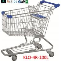 Portable Grocery Shopping Trolley With Baby Seat For Supermarket 100L 90KGS Manufactures