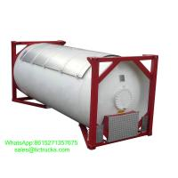 20 feet LPG tank T50 tank container Portable iso Tank Container WhatsApp:8615271357675  Skype:tomsongking Manufactures