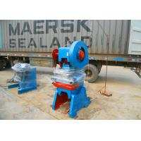 China High Speed Coil Feeding 25 Tons Expanded Metal Mesh Machine Blue And Green Color for sale