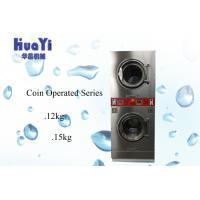 Coin Operated Double Stack Washer Dryer Save Space Commercial Laundry Equipment Manufactures