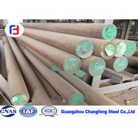 DIN 1.2344 Hot Rolled Steel Round Bar Diameter 12 - 160mm / Hot Work Tool Steel Manufactures