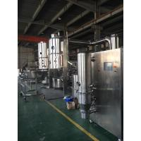 China Three - Phase Fluidized Bed Equipment , Fludized Bed Dryer 60-120 Kg/Time FL-120 on sale