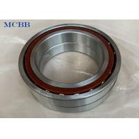 Low Noise NSK Angular Contact Ball Bearing 7028 Oil Lubricated Bearings For Food Machine Manufactures
