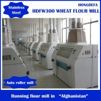Quality Wheat Flour Grinding Milling Complete Machine 100 ton per day for sale