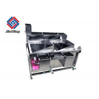 Fruit And Vegetable Washer Machine Bubble Washer Lettuce Green Pepper Cleaning Manufactures