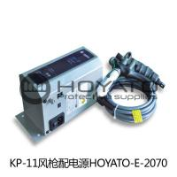 Anti Static KP-11 ESD Ionizing Air Gun Equipped With Power Supply ROHS Approved Manufactures