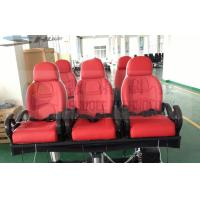 Pneumatic 7D Motion Theater Chair Fiber Glass with Rubber Cover Manufactures