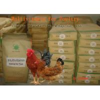 Poultry Powdered Multivitamin Mix , Feed Grade Powder Multi Vitamin No. SV-M-P01 Manufactures