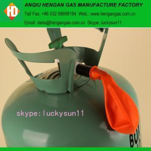 China balloon helium gas on sale