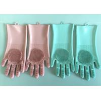 Buy cheap Hot Selling , Premium Quality , Most Popular , Magic Silicone Glove from wholesalers