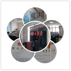 Shijiazhuang Wanlixin Industrial and Trade Co., Ltd.