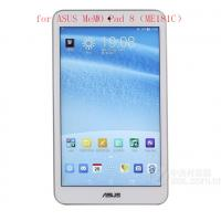 China High clear screen protector /guard for ASUS MeMO Pad 8(ME181C) on sale