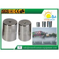 Stainless Steel Fog Water Fountain Spray Heads Small Noise DN25 For Outdoor Garden Manufactures