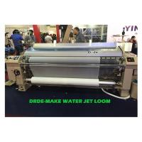 SD822 75Inch Double Nozzle Water Jet Loom Machine Plain Shedding High Speed Manufactures