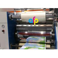 BOPP Lustre Finish Glossy Thermal Lamination Film Transparency / Opaque Manufactures