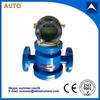 High accuracy digital flowmeter indication with reasonable price Manufactures