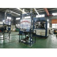 Single Coated Paper Coffee Cup Making Machine With Heated / Ultrasonic Sealing Manufactures
