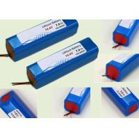 China Li Ion Robot Battery Pack 7000mAh With 8 LG MJ1 18650 Cells , High Current Discharge on sale