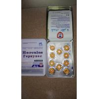 China Hercules Male Sex Enhancement Supplements / Powerful Penis Enlargement Pill on sale