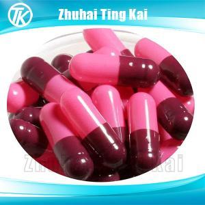 China Oem gelatin empty capsules on sale