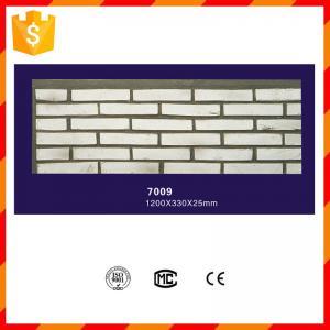 Light weight waterproof exterior foam stone wall panels