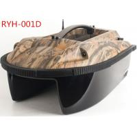 Modern Multifunctional Intelligent Remote Control Fishing Boat With CE RYH-001D Manufactures