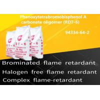 China RDT-6 Brominated Flame Retardants Phenoxytetrabromobisphenol A Carbonate Oligomer on sale