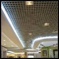Aluminum Grille Ceiling Panel (TLD-09) Manufactures