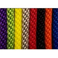 nylon polyester PP multifilament braid twist rope code used for knitted handwork Manufactures