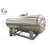 Full Automatic Food Sterilization Equipment Electric Heating Or Using Steam Boiler Manufactures