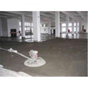 Floor Hardener Manufactures
