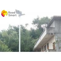High Performance Integrated Solar Street Light 2260lm Lithium Battery Manufactures