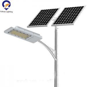 China Rust Proof 3 Years Warranty 50W Solar Energy Street Light on sale