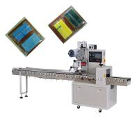 China Flow Wrapping Machine For Kitchen Cleaning Foam on sale