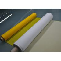 White 100% Polyester Screen Printing Mesh 45 Inch Size , 80T-48 Count Manufactures