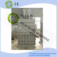 hyraulic vertical scrap carton baling machine/ double cylinder plastic press compactor machine Manufactures