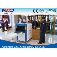 China Professional Penetration X Ray Baggage Scanner Machine High Resolution Color Monitor on sale