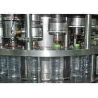 China 60BPM 500ml Automatic Water Filling Machine with 12 filling heads on sale