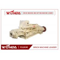 Small Scale Clay Brick Making Machine, Solid Bricks Manufacturing MachineLow Noise