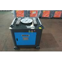 China rebar bender and cutter for 6-50mm wholesale