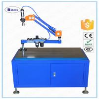 China Auto parts drilling and tapping machine automatic/Telecommunications auto pneumatic air tapping price on sale