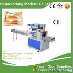 Horizontal pillow type flow pack Machine Manufactures