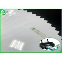 China 200g 240G High Glossy Photo Paper Roll / papel de fotografia With Water Resistant on sale