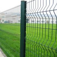 3D Curvy PVC Coated Welded Wire Mesh Fencing , Metal Security Fence Panels For Airport Manufactures
