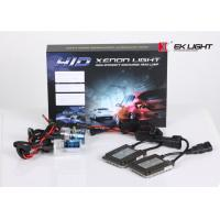 China 32V 35W 55W Digital Canbus Pro Hid Xenon Conversion Kit With 0.5% Defect Rate on sale