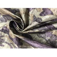 Retro Camouflage Antique Print Fabric Bright Complex Pattern Structure Close - Fitting Manufactures