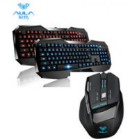 Buy cheap Aula Wired Backlight Gaming Membrane Led Keyboard And Mouse Comfortable Feel from wholesalers