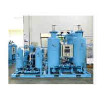 Energy Saving PSA Nitrogen Generator 95 %  To 99.9995 %  For Industrial Manufactures