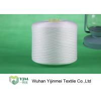 100% Polyester Raw White Yarn Core Spun Thread With Paper Cone / Plastic Cone Manufactures